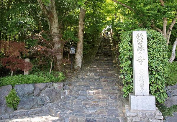鈴虫寺で願い事を叶えよう☆成就率は驚異の80%以上!
