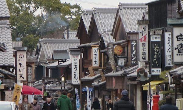 【伊勢グルメ】神宮参拝後に寄りたいおすすめの食事処